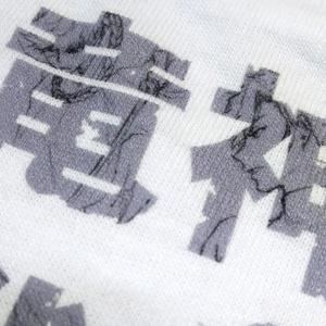 竜神鏡戦記 Tシャツ 2019