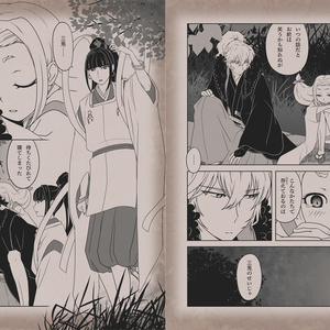 竜神鏡戦記 読本 巻一(冊子版・DL版)