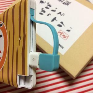 鬼ヶ島謹製モバイルバッテリー