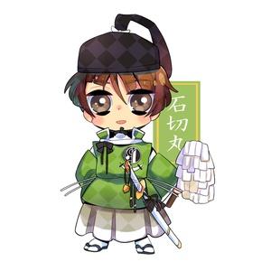 刀剣男子 ラミカ①