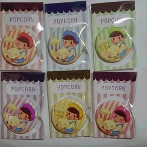 おそ松さん POPCORN缶バッチ