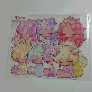 HTF擬人化~おやすみ子供たち~シール