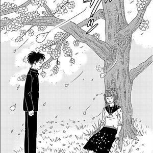 Under the cherry tree(勇と竜の四季物語・完結巻)