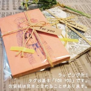 ポルカレイドサーモン*春色メモ帳