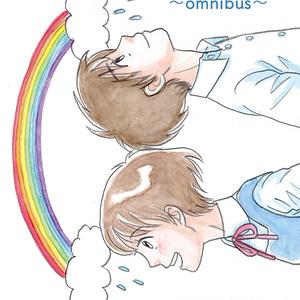 同じ虹を見ている〜総集編〜