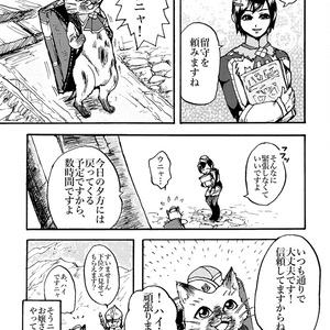 アイルー!の本G