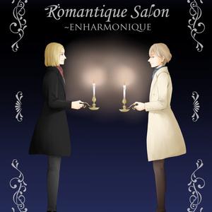 Romantique Salon~ENHARMONIQUE
