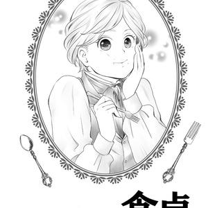 【ショパンの魅力の氷山の一角がわかる本】すみれ 第2号