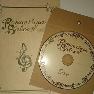 Romantique Salon(ロマン派音楽家乙女ゲーム)
