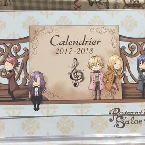 卓上カレンダー♪2017-2018