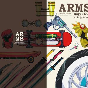 【イラスト集】ビジュアルキャラブック『ARMS』