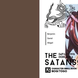 【イラスト集】ビジュアルブック『THE SATANSON』