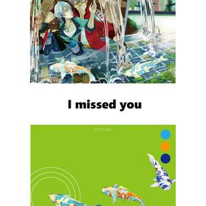 【ポストカード】Minion Partys シリーズ