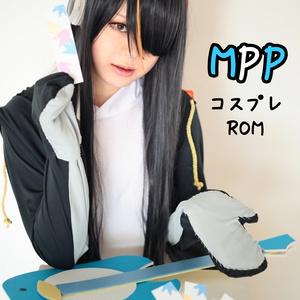 【DL版】MPP コウテイペンギンちゃん コスプレROM