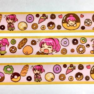 椎名法子&ドーナツ マスキングテープ