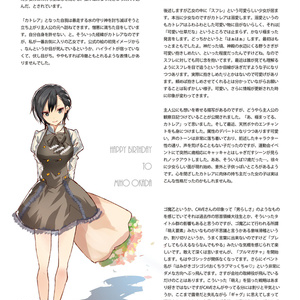 ゴシックは魔法乙女_MISS WORLD3無料抜粋公開版