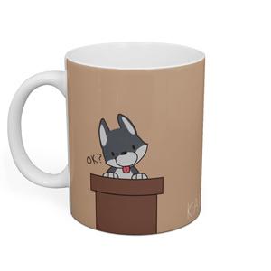 かくすけ犬マグカップ