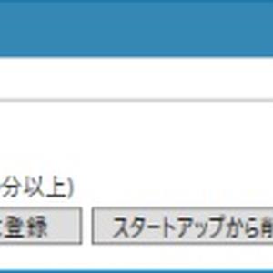 VRC yt-dl updater