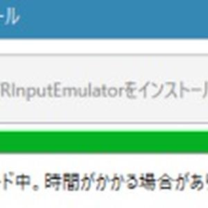 OpenVRInputEmulatorAutoInstall