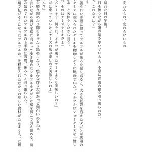 エチュード-日常短編小説集-