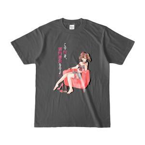 弱肉強食Tシャツ