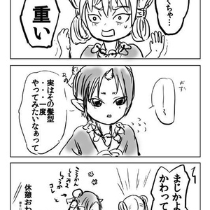 【ドラマパロ】ぼくたちもドラマ演ってます~子役編~