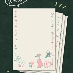 ヒロアカ・メモ紙(20枚セット)