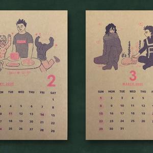 ヒロアカゆるカレンダー(値下げしました)