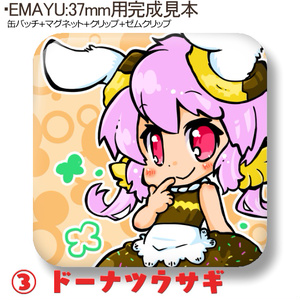 正方形缶バッジ(3種)