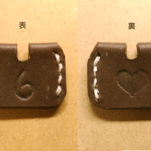 本革キーカバーこげ茶(小)
