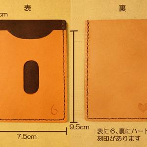本革パスケース オレンジ&こげ茶(6とハート刻印)