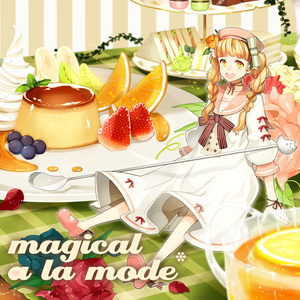 magical a la mode