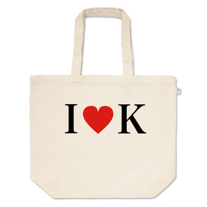 I♥K トートバッグ(赤のクラン)