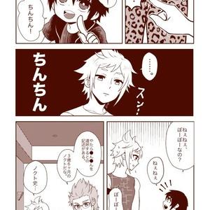 魔法のキス