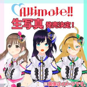 【生写真】Altimate!!デビュー&お披露目記念❣【4枚1セット】