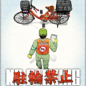 駐輪禁止・赤い電動自転車 ステッカー【KH21】