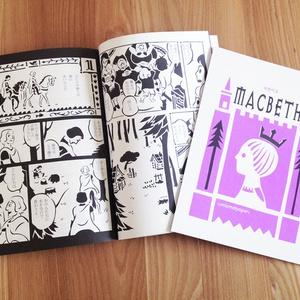 切り絵マンガ「MACBETH マクベス」