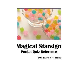 マジバケ5つ星 非公式問題集(Magical Starsign Pocket Quiz Reference)