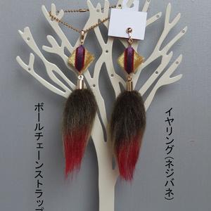 しっぽシリーズ(イヤリング)