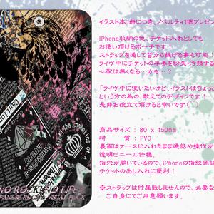 邦ロック&V系 -Vo.ONLY- イラスト本