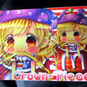クラウンピース キラキラポストカード