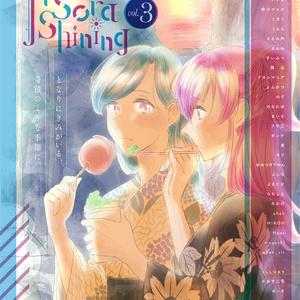 Hika Sora Shining3豪華版