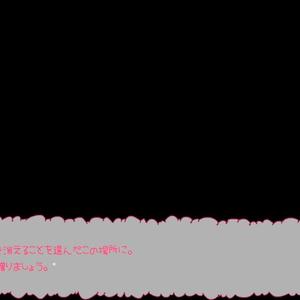 千羽×リミックス