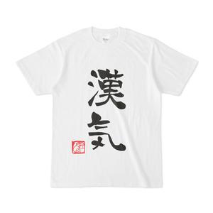 歌衣メイカの漢気Tシャツ(ポウムの顔つき)
