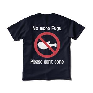 釣り人のいらだちTシャツ〜フグ〜