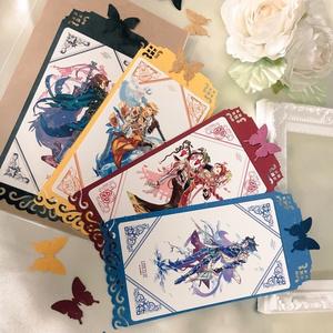 【グラブル】四季四騎士イラストカード