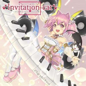 Invitation cat [DL版]