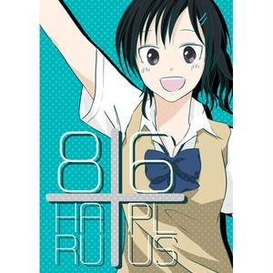 86+(ハルゲスト本)