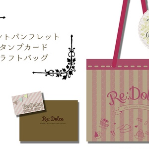 【Re:Dolce】パンフレットセット