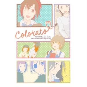 Colorato|再録集Ⅰ